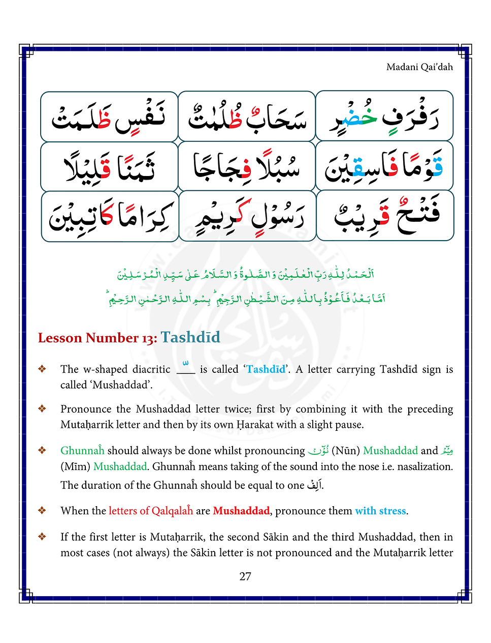 Madani Qaidah-37.png