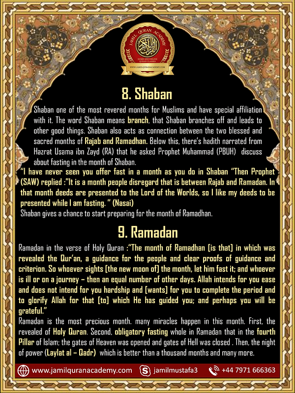 Islamic months -09.png