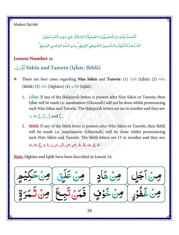 Madani Qaidah-34.png