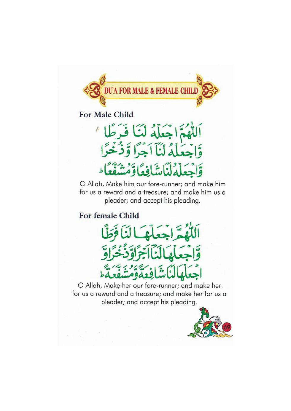 Funeral prayer-5.png