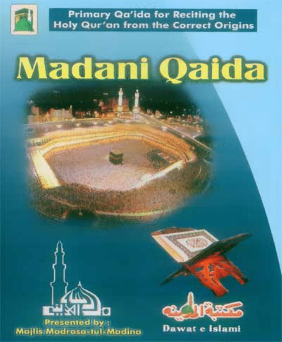 Madani Qaidah-01.png