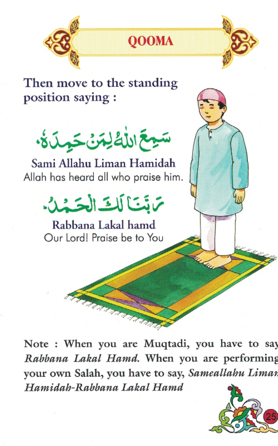 How to perform Salat-12.png