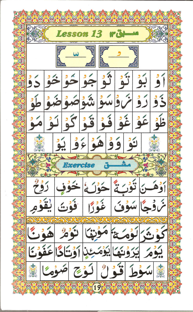 ezgif-5-0013c53d70.pdf-21.png
