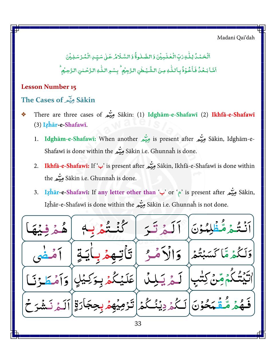 Madani Qaidah-43.png