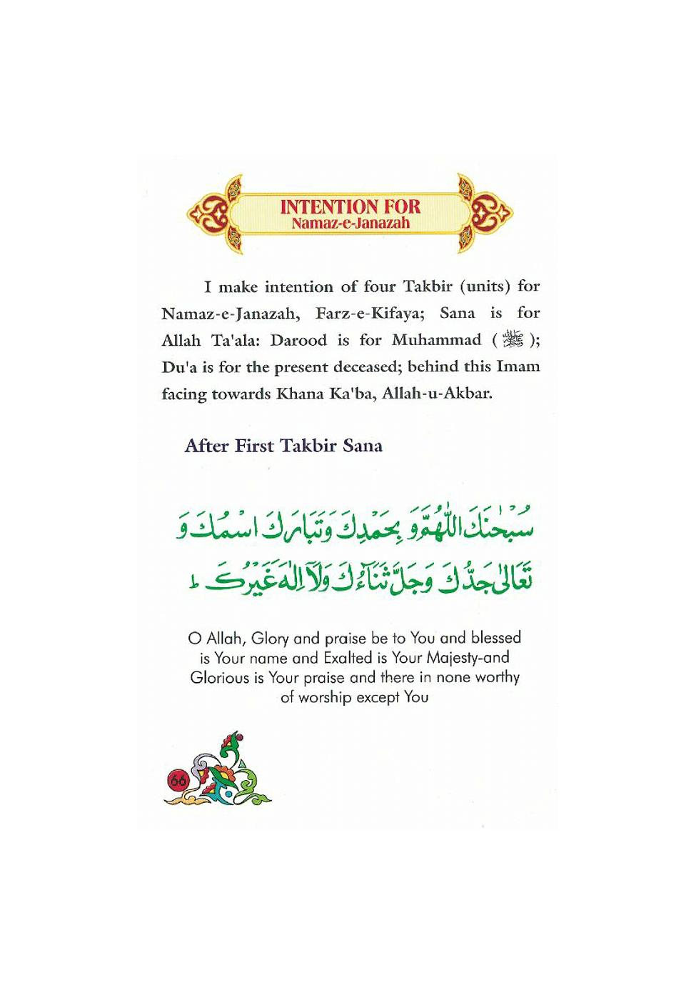 Funeral prayer-2.png