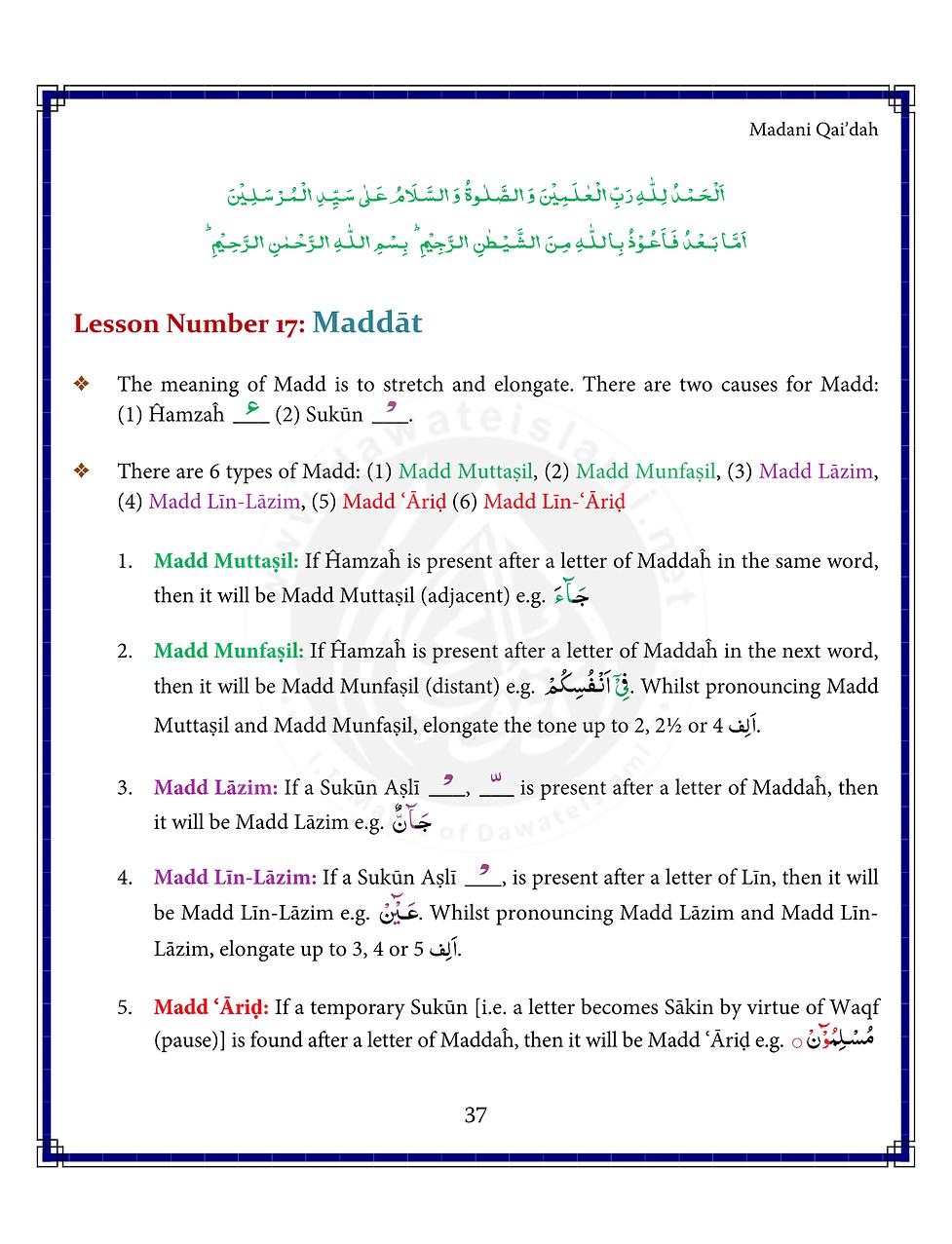 Madani Qaidah-47.png