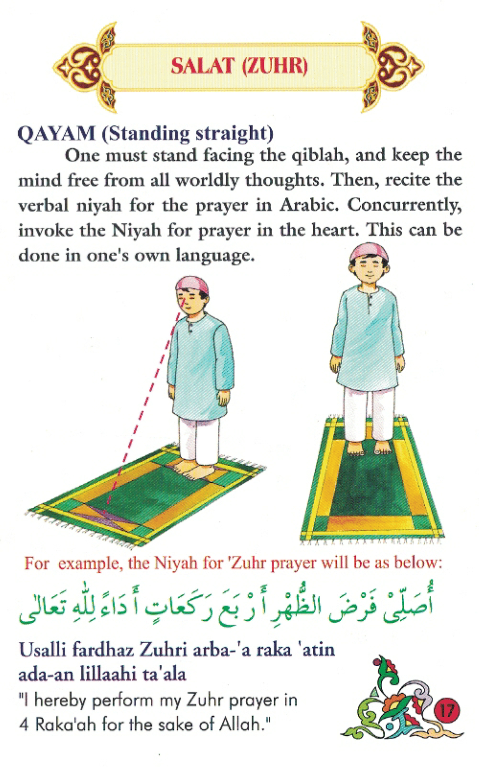 How to perform Salat-04.png