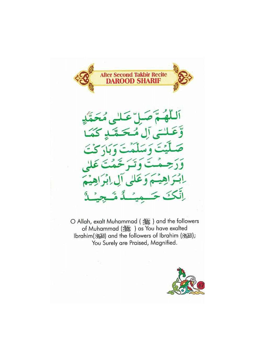 Funeral prayer-3.png