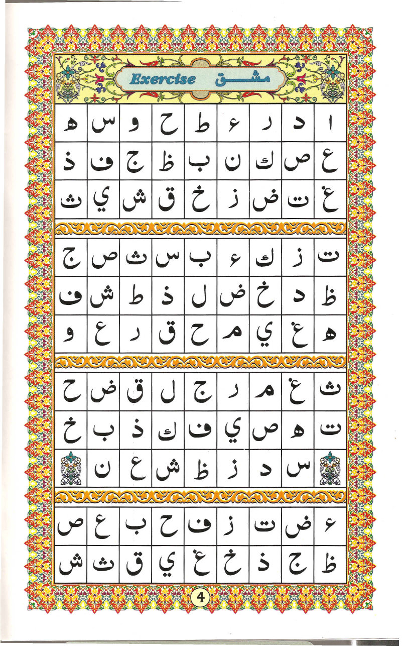 ezgif-5-0013c53d70.pdf-06.png