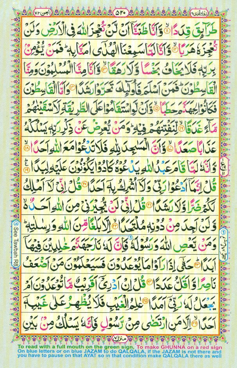 Page0520.jpg