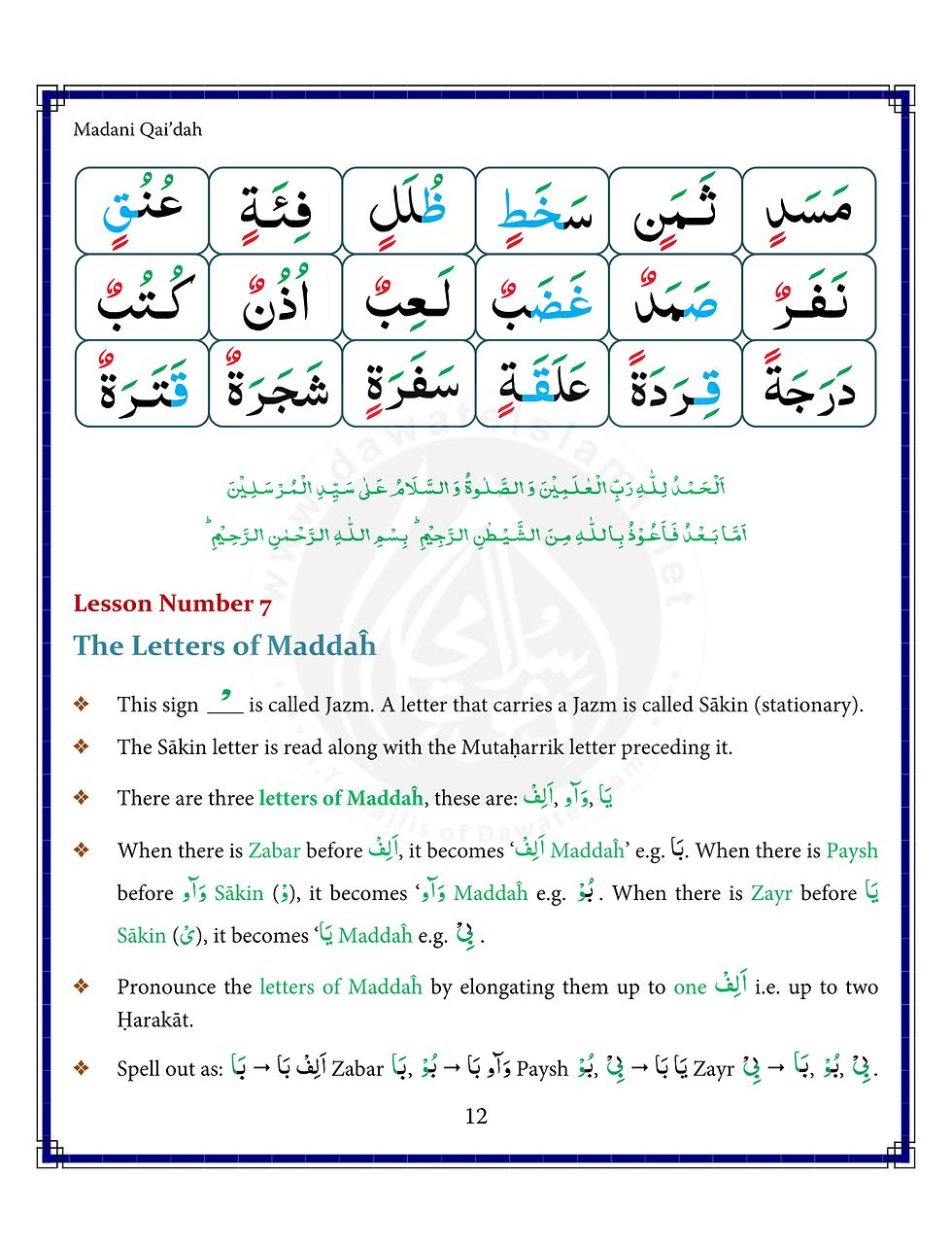 Madani Qaidah-22.png