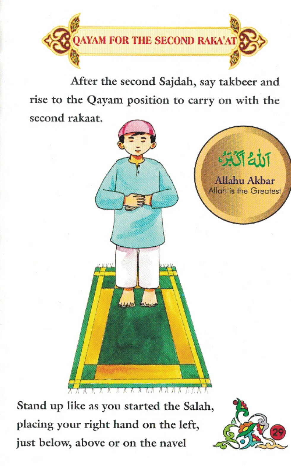 How to perform Salat-16.png
