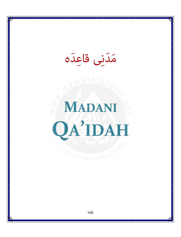 Madani Qaidah-10.png