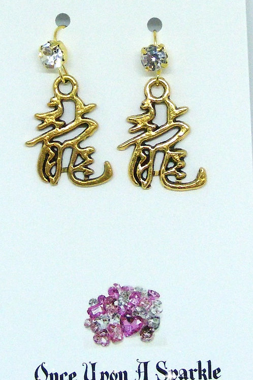 gold rhinestone hooks with Chinese writing