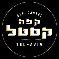 Cafe Castel Round Label.png