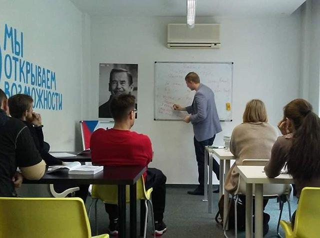 Курсы чешского языка для начинающих
