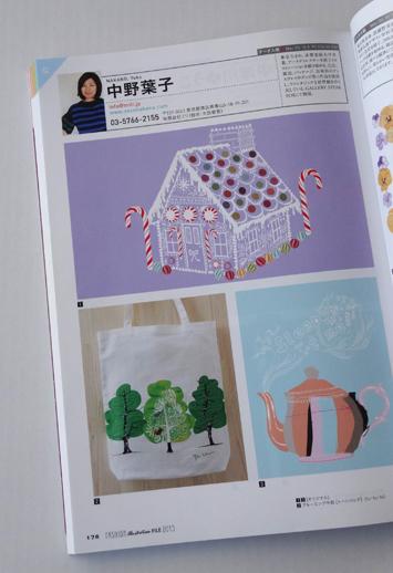 illustration file / i.fileweb