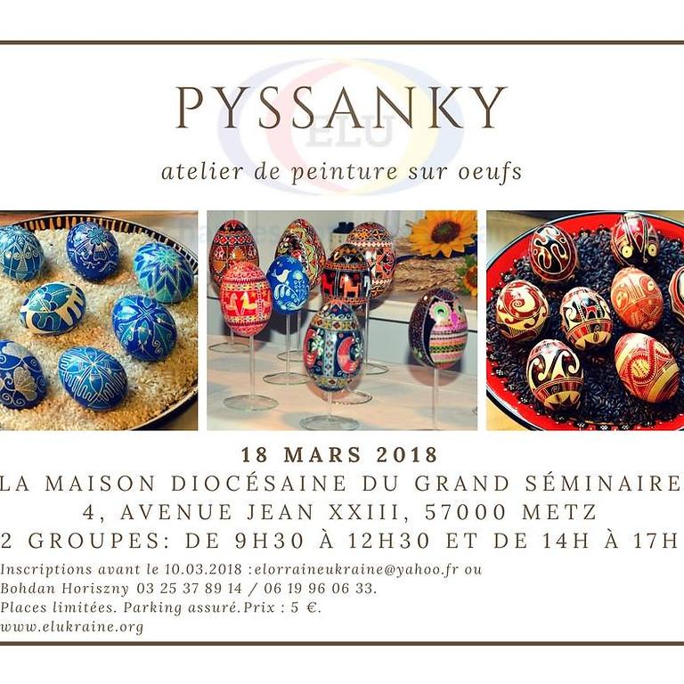 "Atelier ""Pyssanky"""