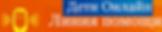 logo-iphone.png