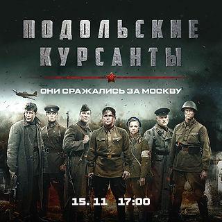 kursanty_ru_site-2.jpg