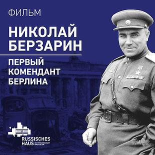 stena_ru_site-2.jpg