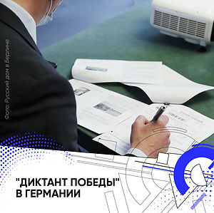 Лого Stay at home _ Вариант 03.png