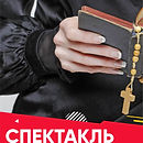 rhwk_squareLogoBlack.png