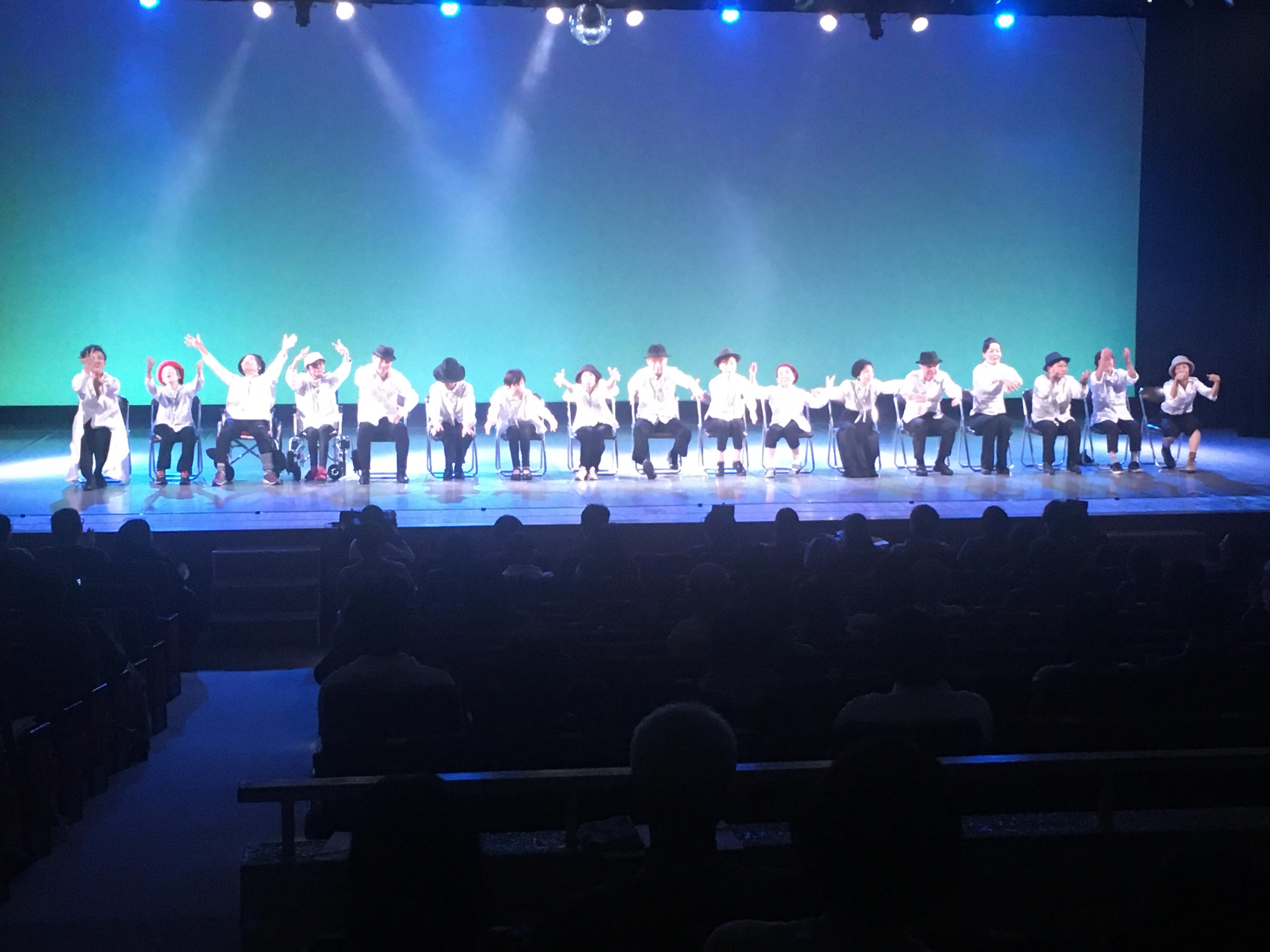 パーフェクトダンス3
