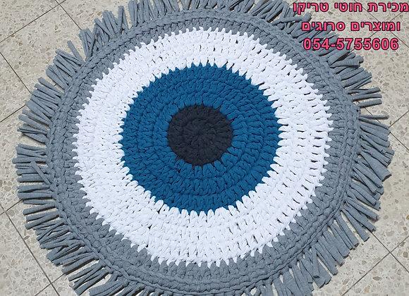 שטיח סרוג עין