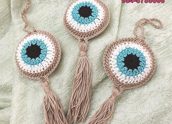 עין סרוגה ×3