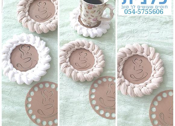 סט של 6 משטחים לסריגת תחתיות לקפה