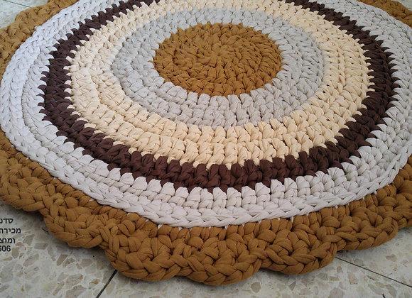 שטיח סרוג בגווני מוקה וחום