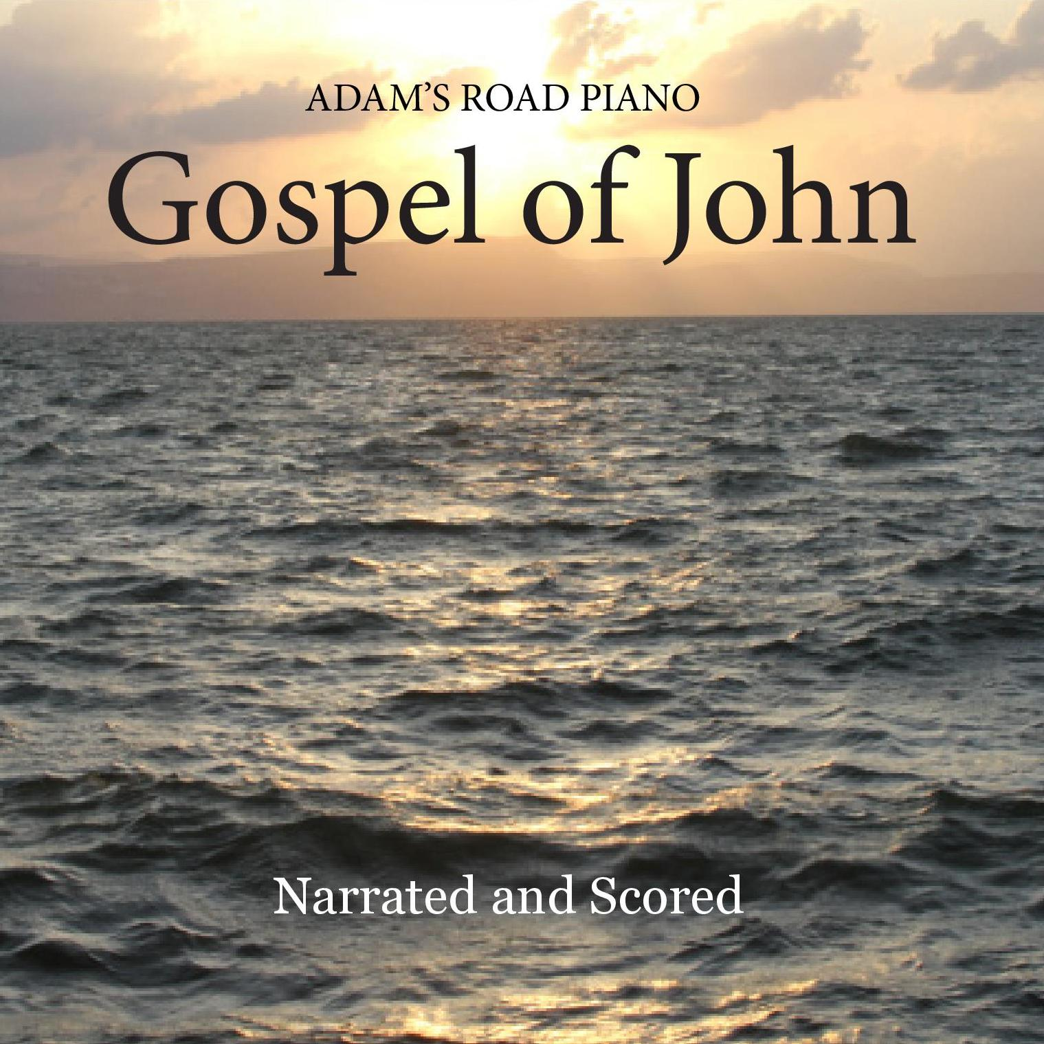 The Gospel of John (Spoken Word)