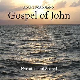 Gospel of John Album Cover.jpg