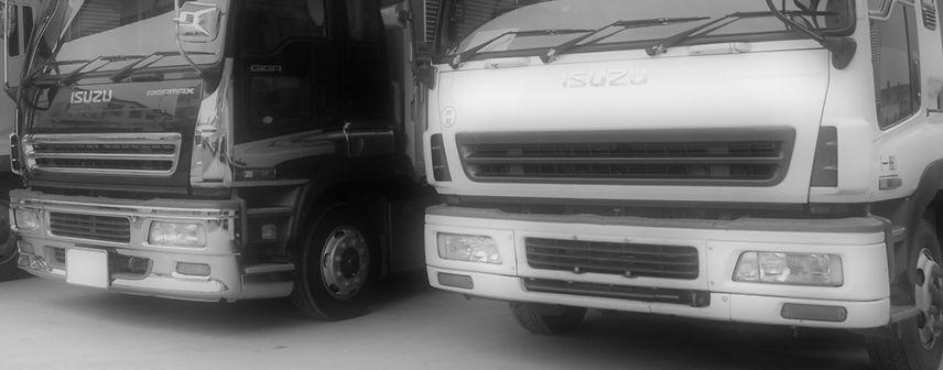 宮城県仙台市のトラック買取店KMTイノベーション