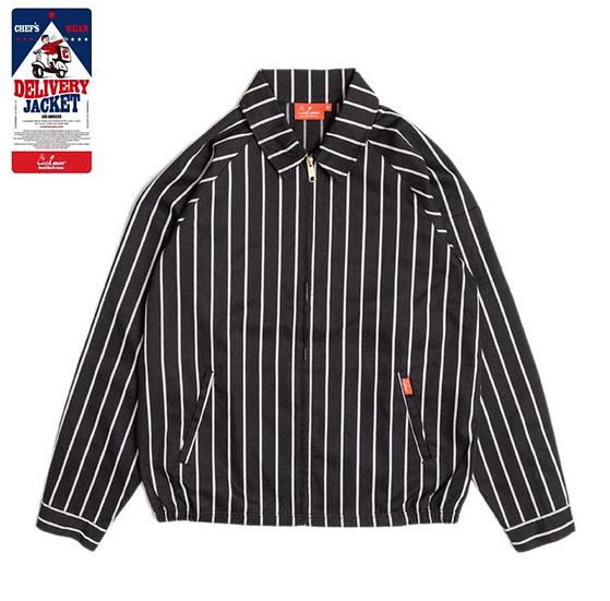 Cookman™️ Delivery Jacket #Stripe Black