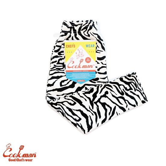Cookman™️ Chef Pants Kids Size #Zebra