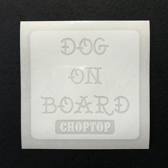 DOG ON BOARD Cutting Sticker #White