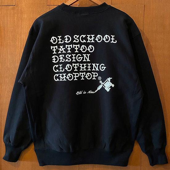 Old School Fonts Sweat #White or Gray or Black