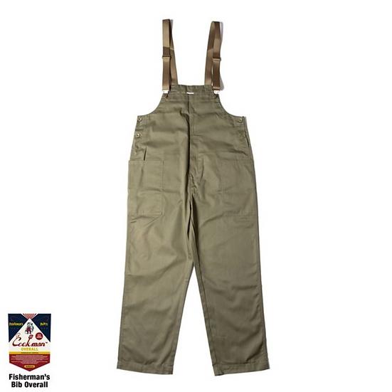 Cookman™️ Fisherman's Bib Overall #Khaki
