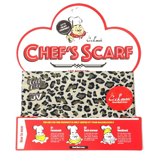 Cookman™️ Chef's Scarf #Leopard