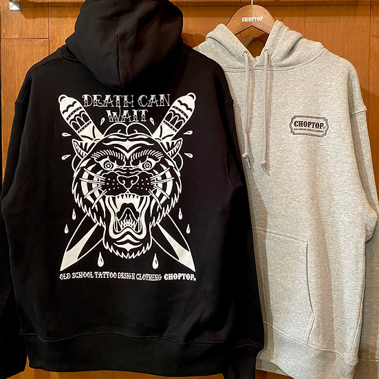 Tiger face Hoodie #Black or Gray
