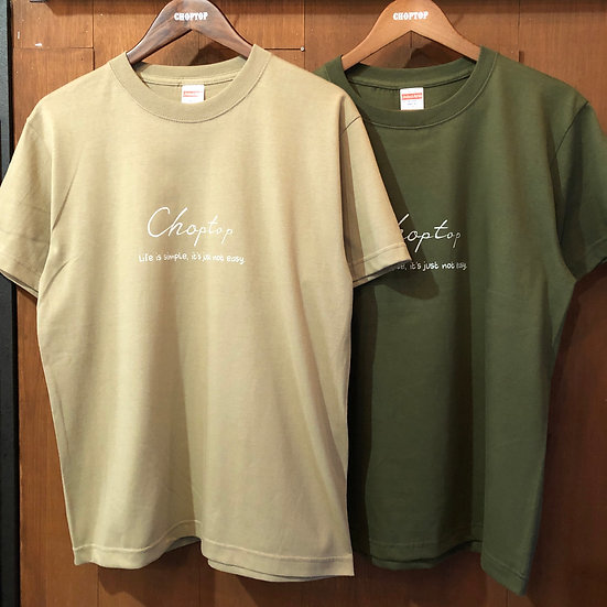 simple tee #City Green or Sand Khaki