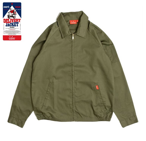 Cookman™️ Delivery Jacket #Khaki