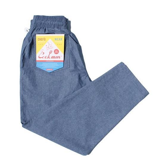 Cookman™️ Chef Pants #Chambray Light Blue