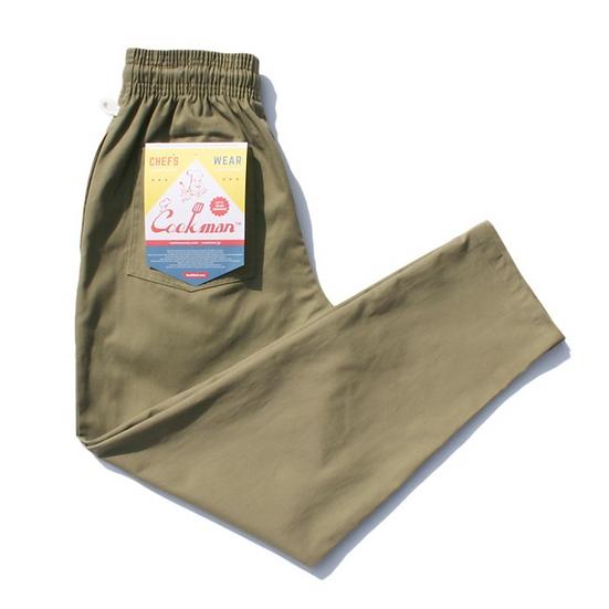 Cookman™️ Chef Pants #Khaki