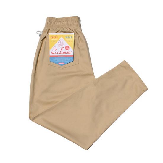 Cookman™️ Chef Pants #Sand