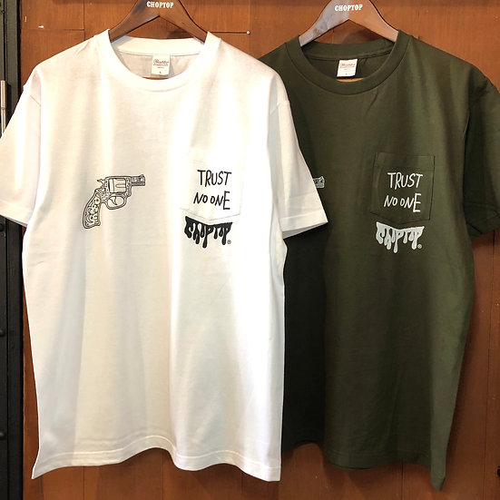 Trust No One tee #White or ArmyGreen