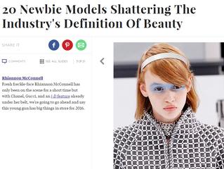 Top Model, Rhiannon McConnell....