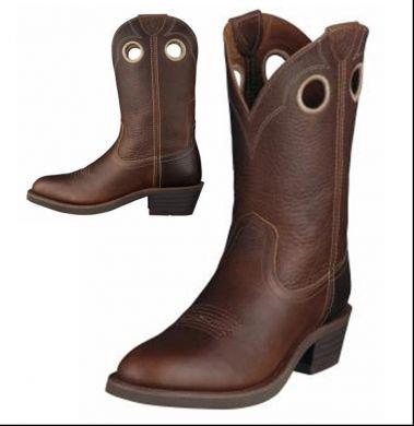 Ariat Men's Trail Hand Boot #10002277
